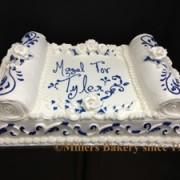 Traditional Bar Mitzvah Torah Full Sheet Cake For The Colonial Inn In Norwood NJ.