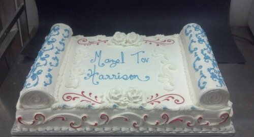 Bar Mitzvah Torah.Traditional Bar Mitzvah Torah Decorated In Buttercream Old World Scroll Work