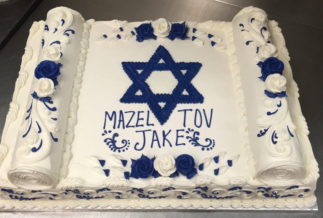 Custom Bar Mitzvah Cakes Millers Bakery
